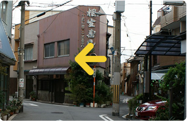 ルート写真1