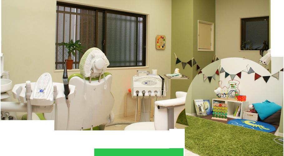 ファミリースペース診療室