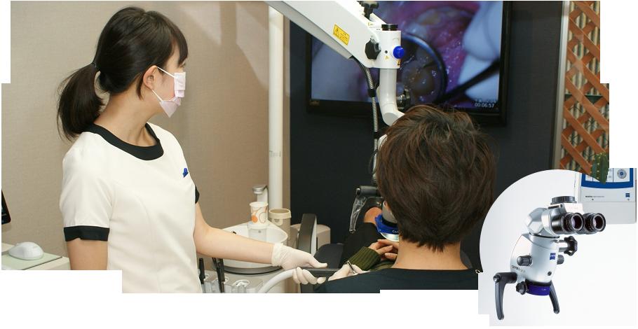 精密根管治療を行うための治療機器